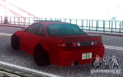 Nissan 200SX S14 Rocket Bunny Custom для GTA San Andreas