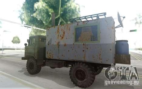 ГАЗ 66 Мини дом на колесах для GTA San Andreas