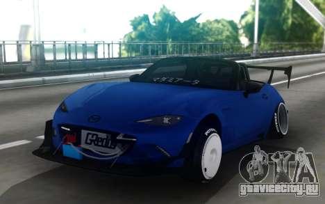 Mazda MX-5 Miata Cyberpunk для GTA San Andreas
