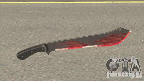 GTA Online Bloody Machete для GTA San Andreas
