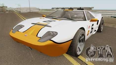 Vapid Bullet GT GTA V IVF для GTA San Andreas