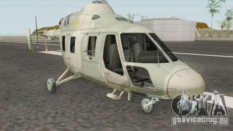 KVZ Ansat для GTA San Andreas