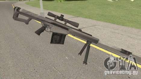 BARRETT XM109 Carbon Fiber (.25mm) для GTA San Andreas