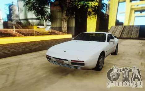 Porsche 944 Turbo для GTA San Andreas