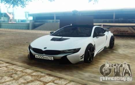 BMW i8 AC Schnitzer ACS8 для GTA San Andreas