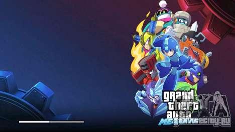 Mega Man Loading Screen для GTA San Andreas