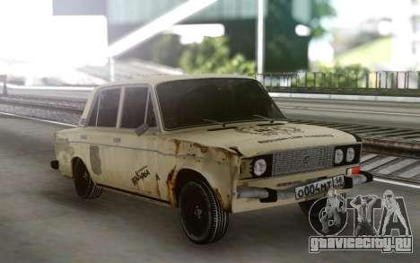 ВАЗ 2106 Бродяга для GTA San Andreas