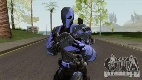Deathstroke Blue для GTA San Andreas