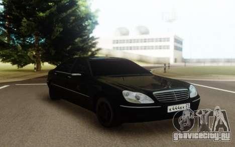 Mercedes-Benz W220 S600 для GTA San Andreas
