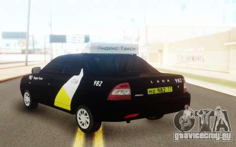 яндекс такси как устроиться на работу электросталь