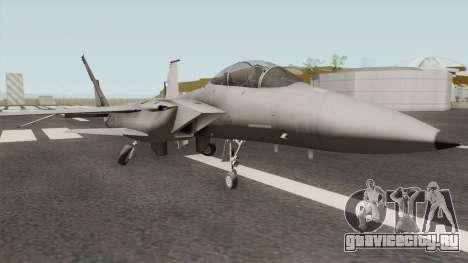 Boeing F-15 Eagle для GTA San Andreas