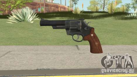 SW Model 29 Short для GTA San Andreas