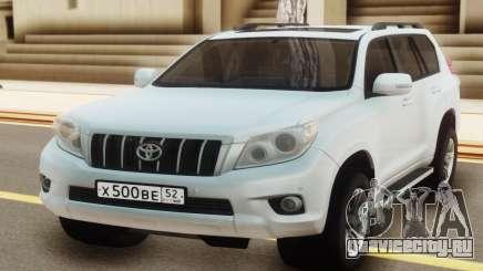 Toyota Land Cruiser Prado White для GTA San Andreas