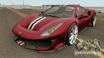 Ferrari 488 Pista 2019 High Quality для GTA San Andreas