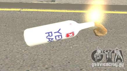 Yeni Rakı Molotov для GTA San Andreas