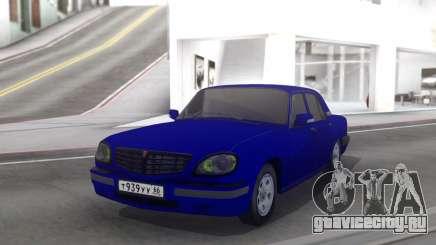 ГАЗ 31105 Сток для GTA San Andreas