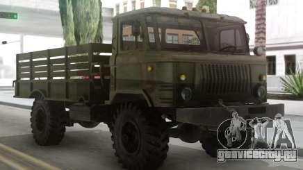 ГАЗ 66 с кузовом и тендом для GTA San Andreas