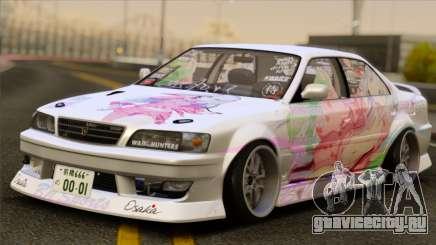 Toyota Chaser Tourer V Paintjob для GTA San Andreas
