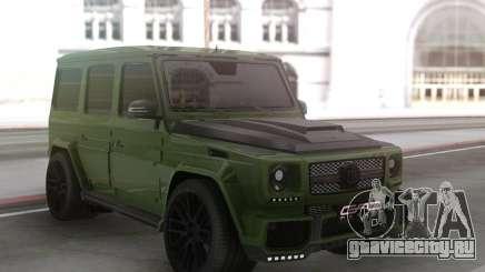 Mercedes-Benz G63 Green для GTA San Andreas
