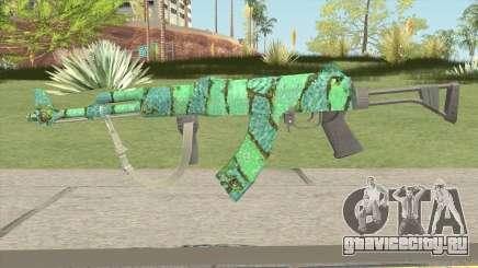 AKM Chameleon для GTA San Andreas
