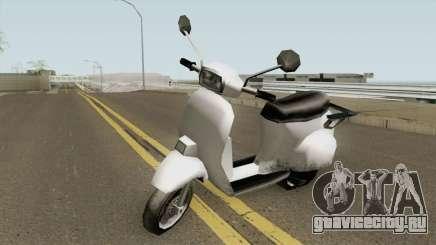 Faggio LE для GTA San Andreas