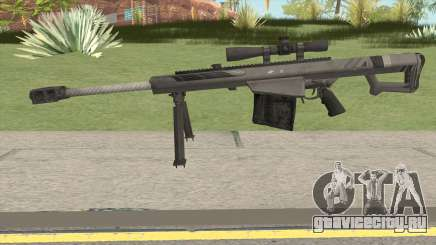 BARRETT XM109 Carbon Fiber (.25mm) для GTA San Andreas
