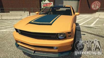 Auto Engine Sound Swapper 1.0 для GTA 5