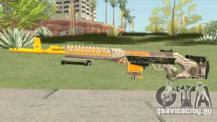 Rules of Survival SVD Skull Splitter для GTA San Andreas