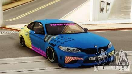 BMW M2 LowCarsMeet для GTA San Andreas