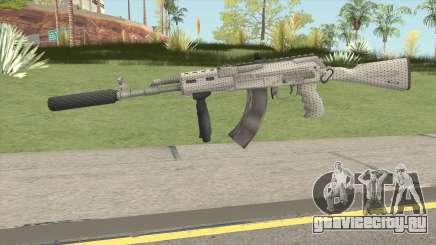 Modern AK47 Silenced для GTA San Andreas