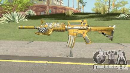 CF M4A1-S Beast Noble Gold для GTA San Andreas