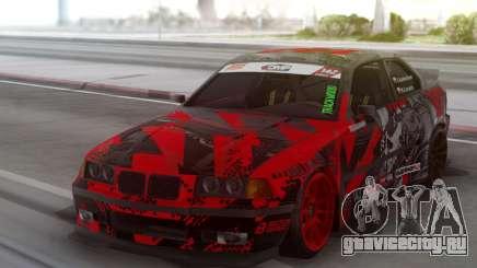 BMW E36 Sport для GTA San Andreas