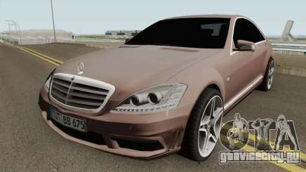 Mercedes-Benz W221 HQ для GTA San Andreas