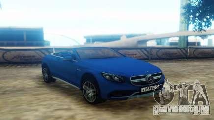 Mercedes-Benz S63 Cabrio для GTA San Andreas