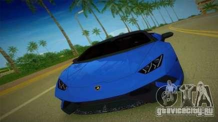 Lamborghini Huracan Performante Spyder для GTA Vice City