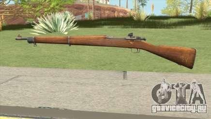 CSO2 M1903A3 для GTA San Andreas