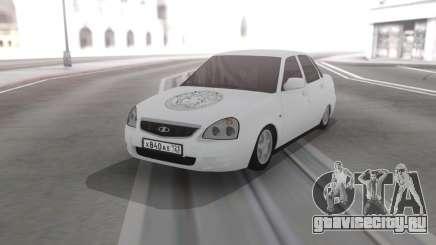 Лада Приора Винил для GTA San Andreas