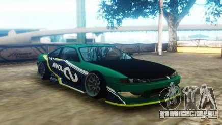 Nissan 200SX S14 Kouki Avol для GTA San Andreas