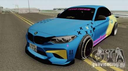 BMW M2 LowCarMeet для GTA San Andreas