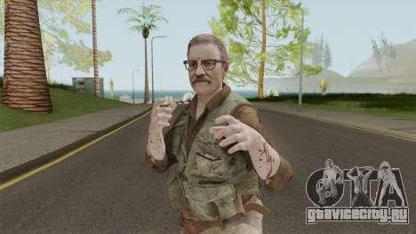 Samuel J. Stuhlinger для GTA San Andreas