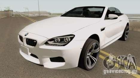 BMW M6 F12 для GTA San Andreas