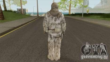 Spec Ops: The Line - Sniper для GTA San Andreas