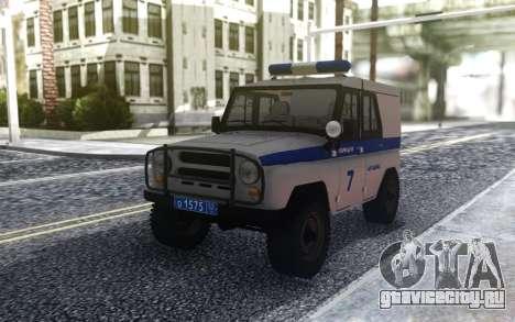 УАЗ 31512 Полиция для GTA San Andreas