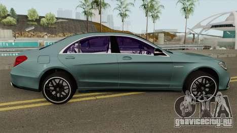 Mercedes-Benz S63 W222 2018 для GTA San Andreas