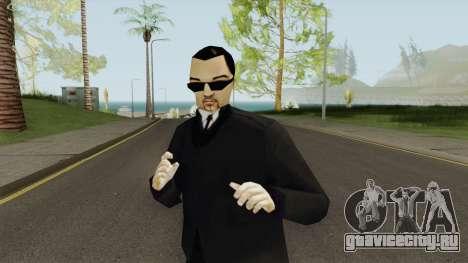 Leone Mafia (GTA III) With Glasses для GTA San Andreas