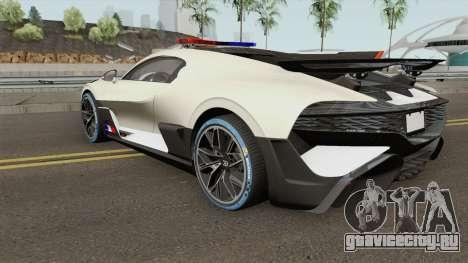 Bugatti Divo 2019 Police Prototype для GTA San Andreas