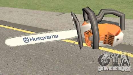 Chainsaw Husqvarna для GTA San Andreas