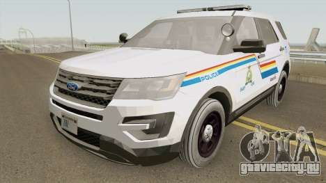 Ford Explorer 2017 SASP RCMP для GTA San Andreas