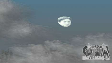 Kappa Moon для GTA San Andreas
