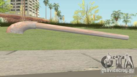 Iron Rust Water Pipe для GTA San Andreas